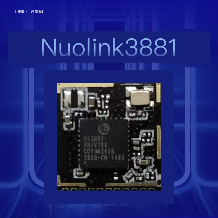 海思Nuolink3881