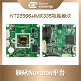 联咏Novatek_NT98566