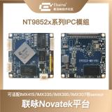 联咏Novatek_NT98520