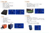 Nexgen Power公司介绍及产品介绍