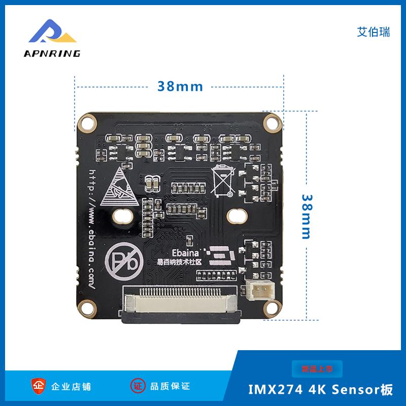 IMX274 4k Sensor