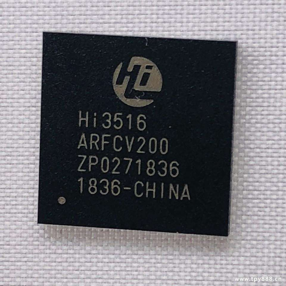 Hi3516AV200 专业型HD IP Camera SoC简介