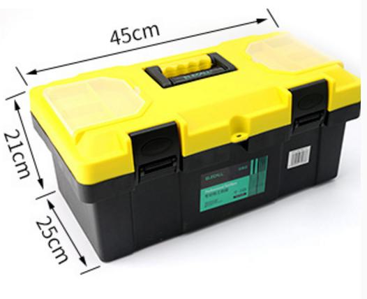 RFID智能工具箱