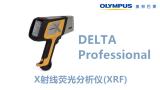 奥林巴斯Olympus Delta 系列 X射线荧光分析仪