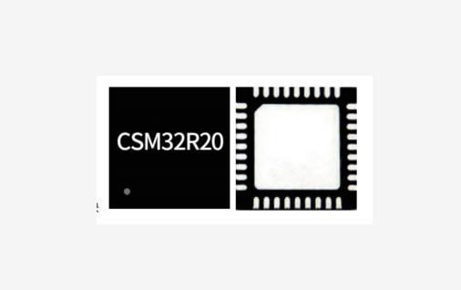 超低功耗MCU芯片--CSM32R20