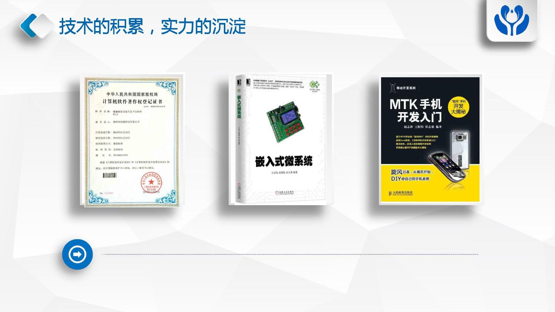 AP7350核心板产品资料_page-0012.jpg