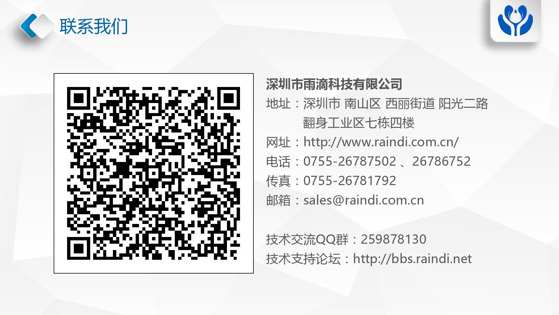 AP7350核心板产品资料_page-0013.jpg
